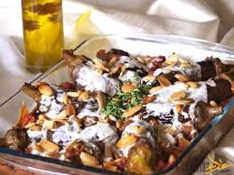 Image Result For فتة المكدوس على الطريقة السورية Food Food And Drink My Recipes