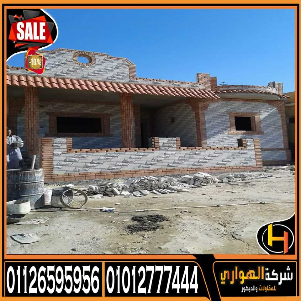واجهات مساجد إسلامية واجهات مساجد حجر فرعوني اسعار حجر فرعوني للواجهات فى مصر 2021 In 2021 House Styles House Decor