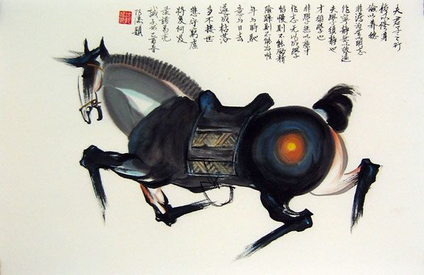 War Horse - Chinese horse painting | Horse painting, War horse, Horses