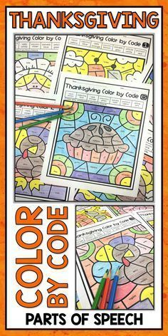 thanksgiving coloring pages for big kids with parts of speech coloring by code this printable thanksgiving coloring activity is great for teaching nouns