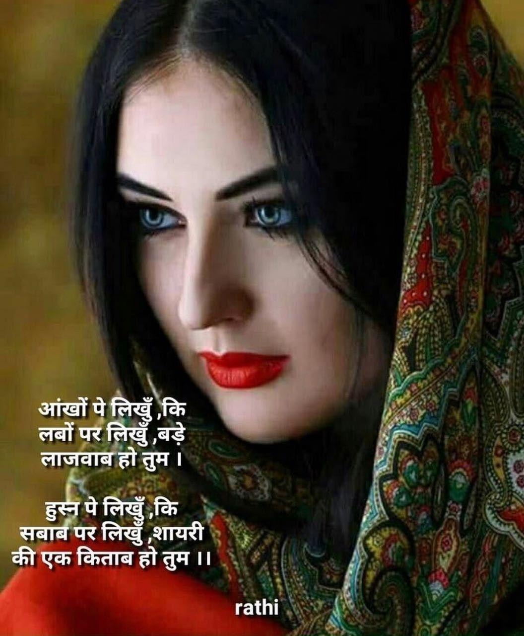 Pin By Amarjeet Singh On My Feeling S Fashion Beauty Women