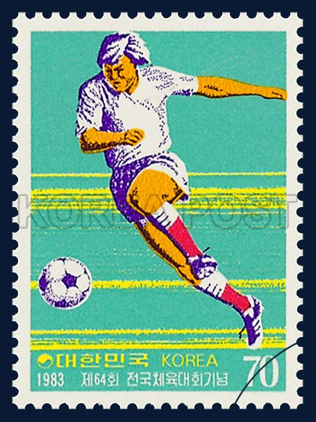 POSTAGE STAMPS COMMEMORATIVE OF THE 64th NATIONAL SPORTS FESTIVAL, soccer, football, Sports, Turquoise, Orange, Yellow, 1973 10 06, 제64회 전국체육대회기념, 1973년 10월 6일, 1315, 축구, postage 우표