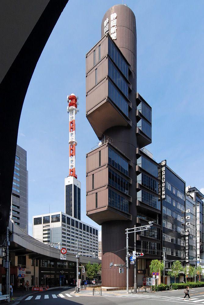 AD Classics: Shizuoka Press and Broadcasting Center / Kenzo Tange