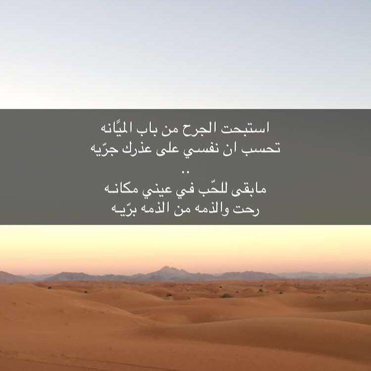 خلفيات تصويري Instagram Arabic Quotes Quotes
