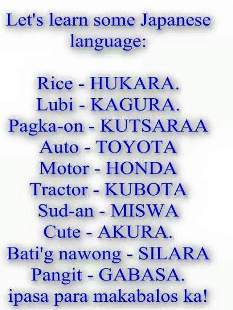 Hugot Lines Tagalog Patama