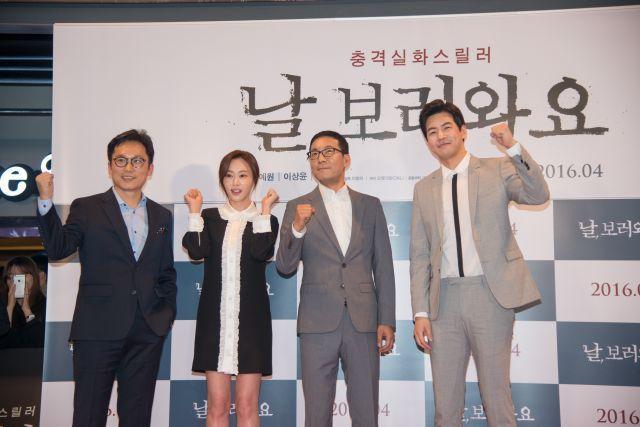 Photos Many Korean celebrities attending the VIP ...