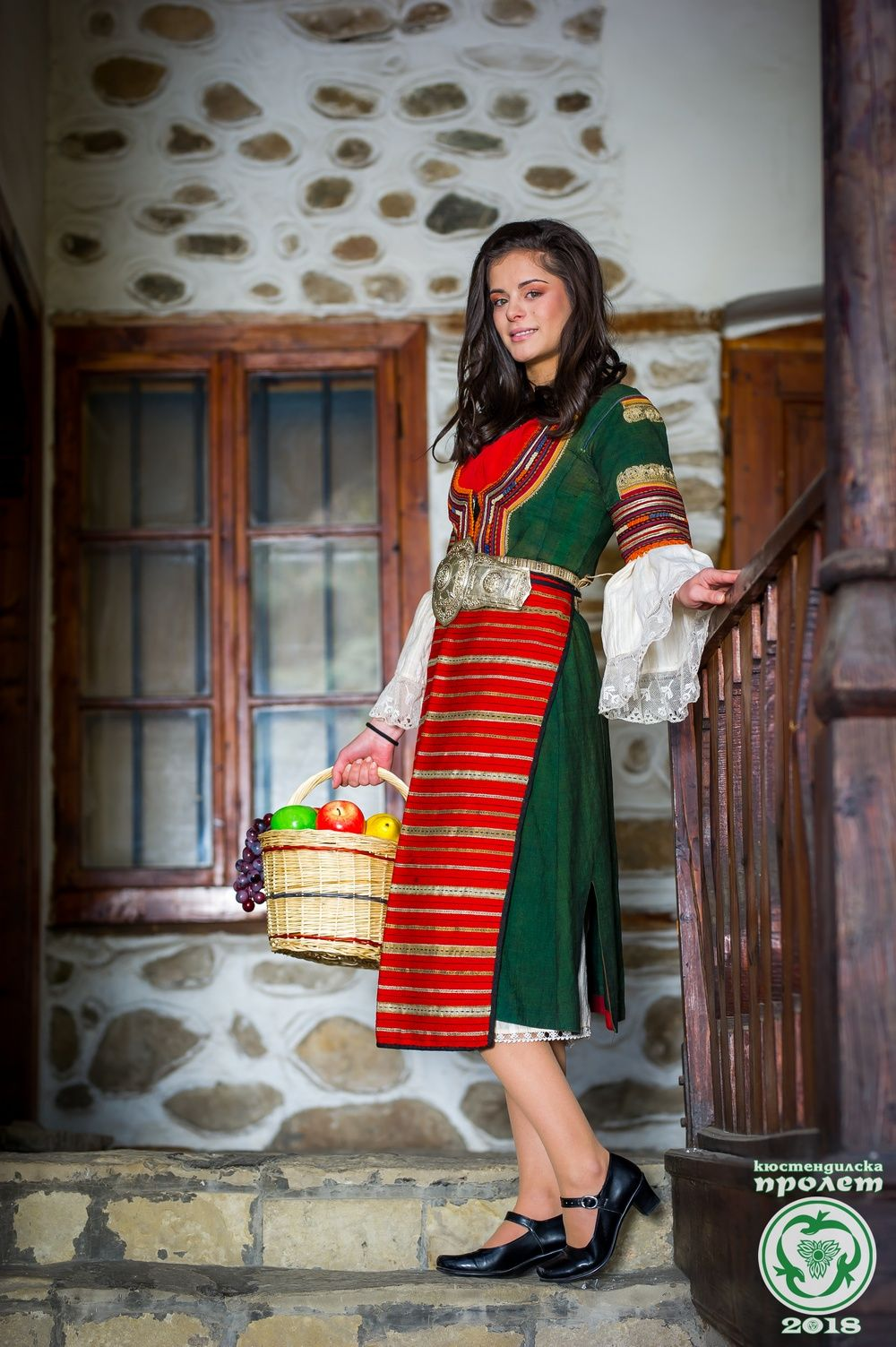 Resize On The Fly Php 1000 1503 Bulgarian Clothing Fashion Fashion History