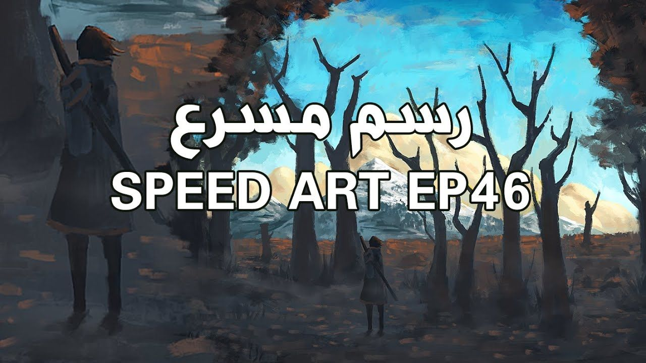 Speedart Ep 46 Draw A Forest Mountains And Clouds Background Speed Art Art Painting