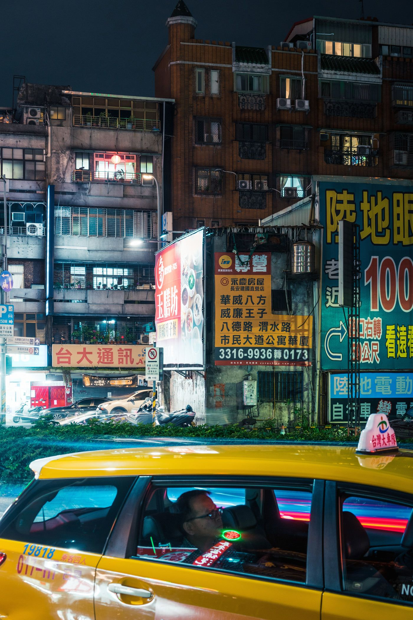 Just Another Night In Taipei On Behance