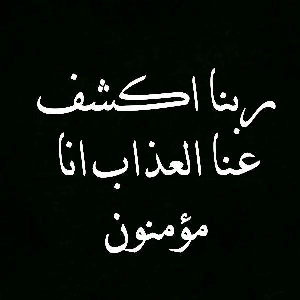 Pin By صمت الرحيل On ديني Sis