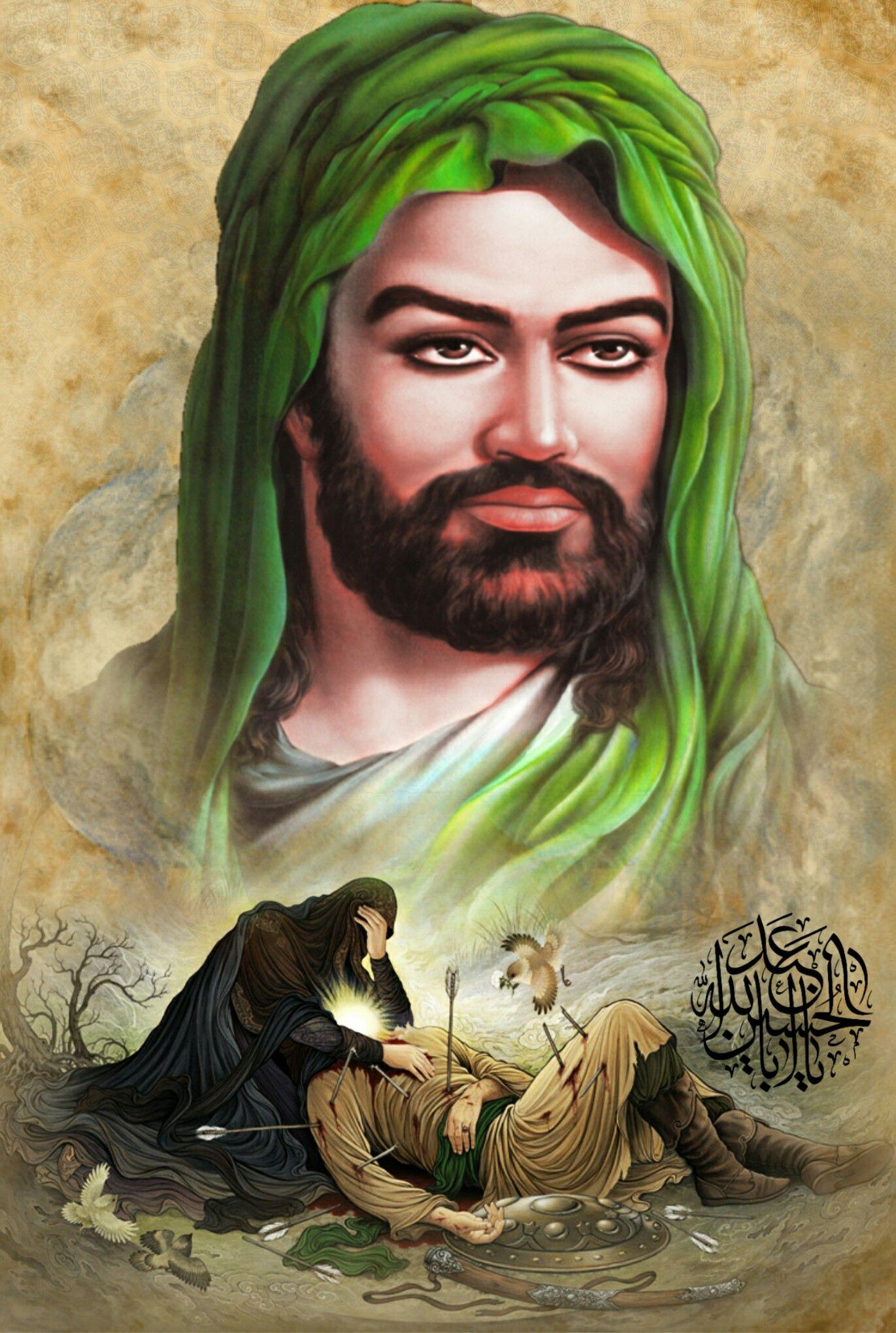 картинки про пророка мухаммеда саду появляется