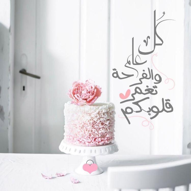 Pin By Ame Kyoka On رمزيات Eid Greetings Ramadan Lantern Eid Gifts