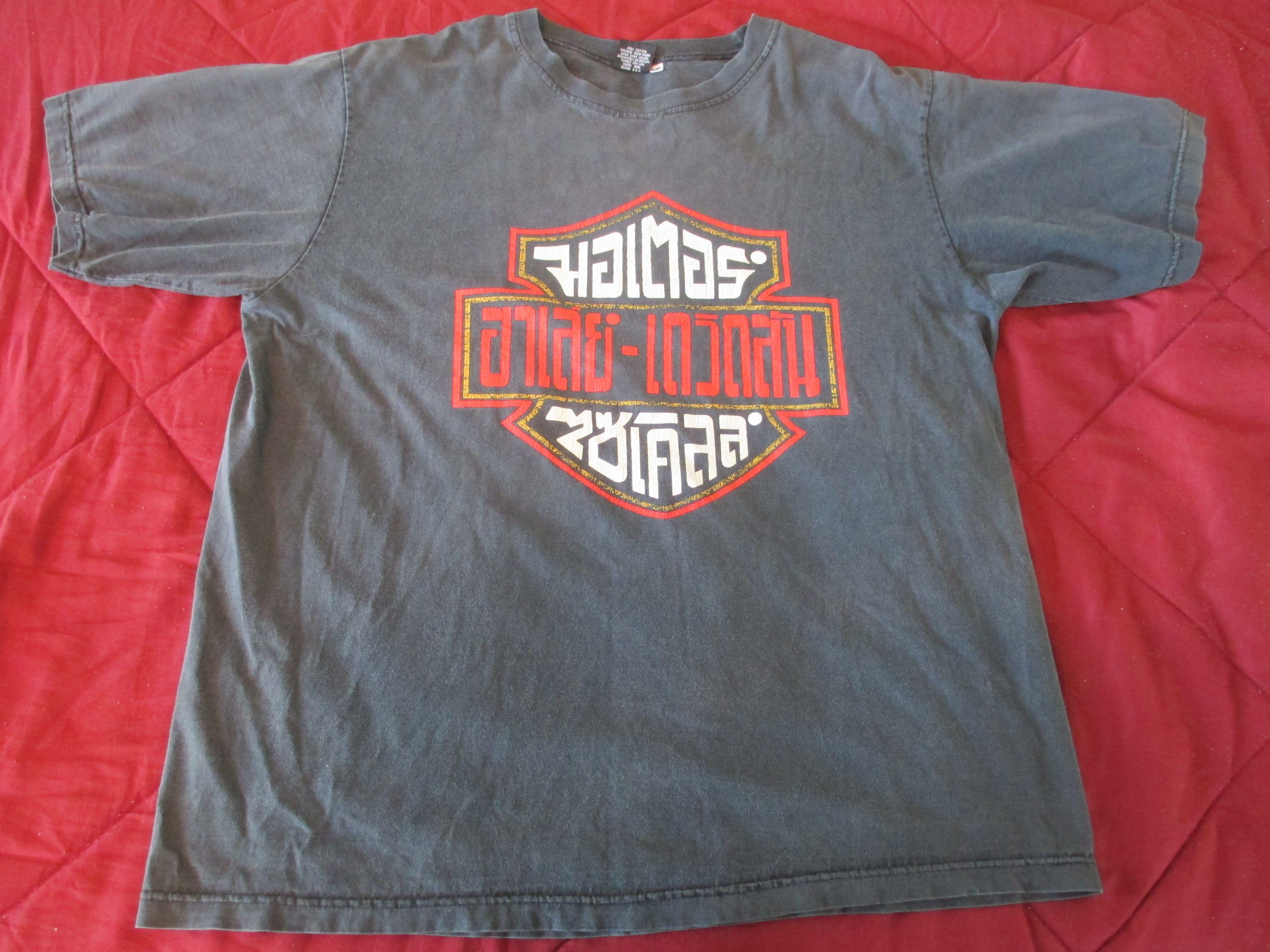 26e53adb Original vintage Harley Davidson foreign language (Thai) logo t-shirt.