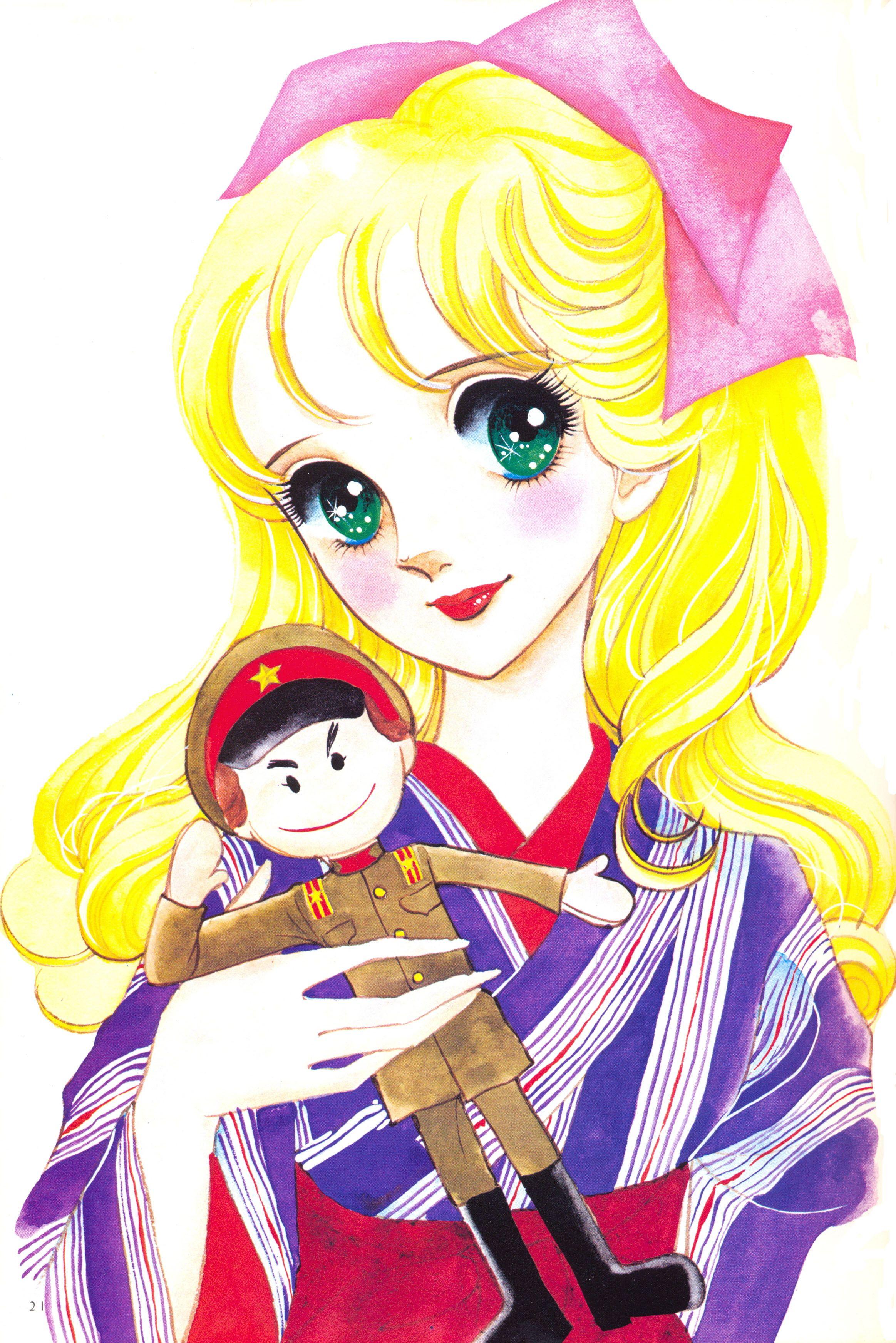 Haikara san ga tōru cute drawings shojo manga shoujo manga anime