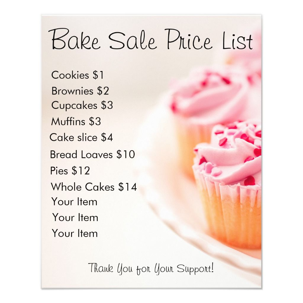 Bake Sale Price List Pink Cupcakes 25 flyers #bakesaleideas