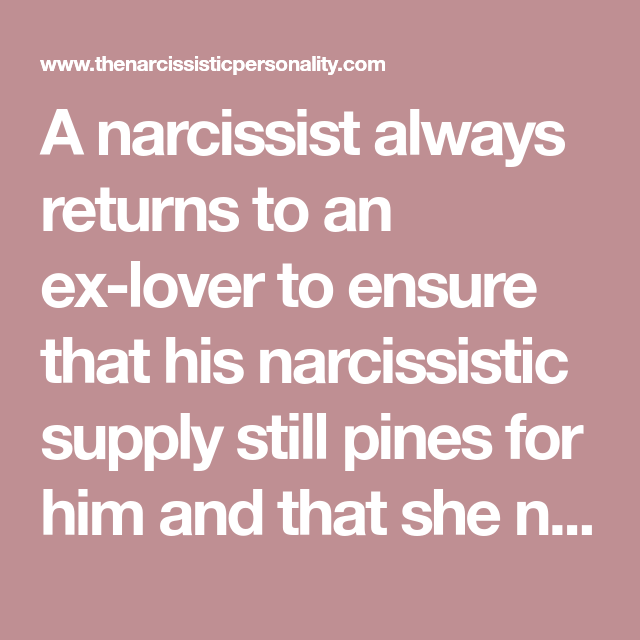 what is narcissistic supply