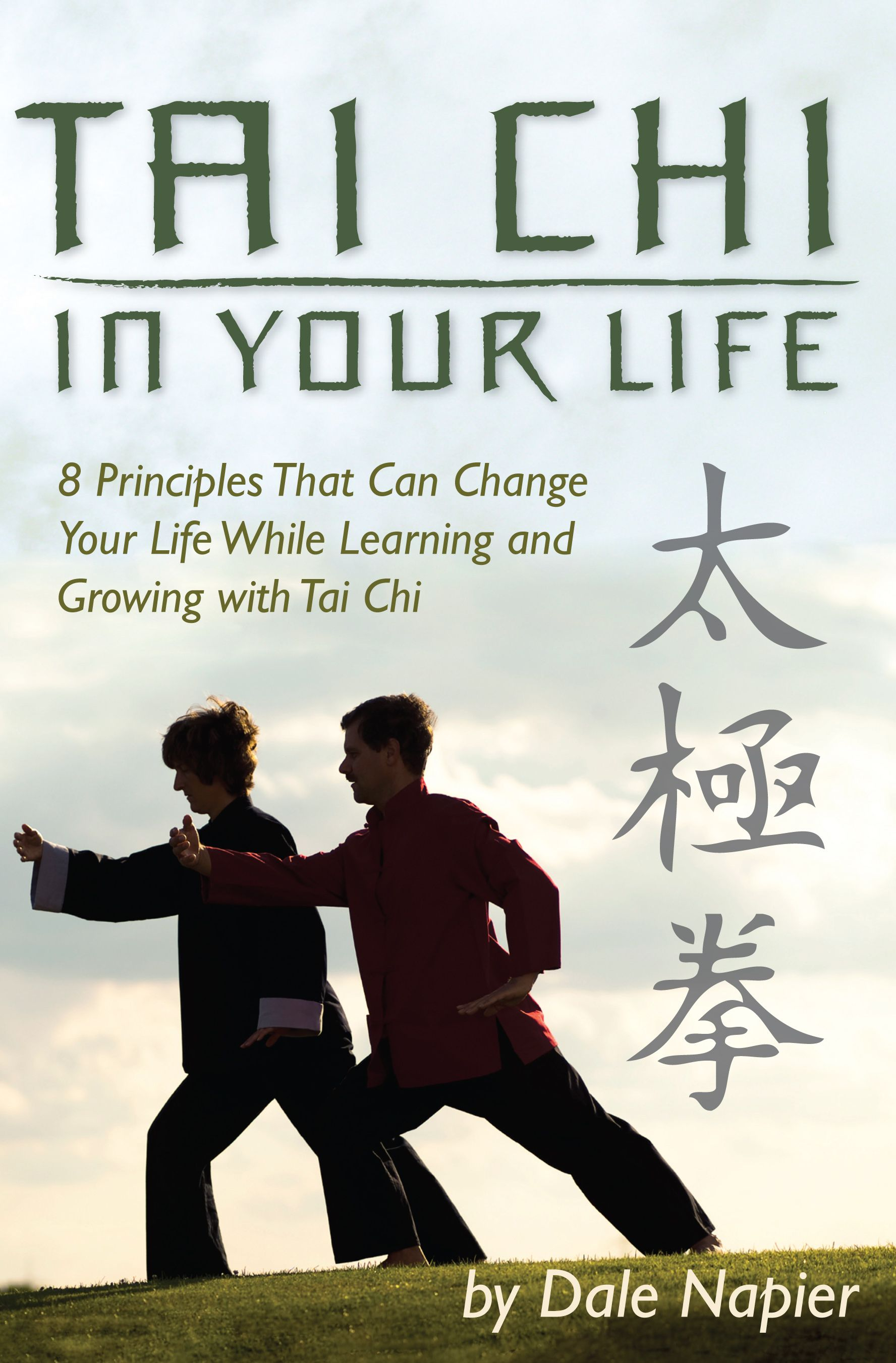 Tai Chi In Your Life Tai Chi Chuan Chi Kung Taiji Taijiquan