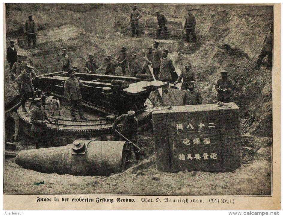 """Funde in der eroberten Festung Grodno  - Druck , entnommen  aus """"Illustriertes…"""