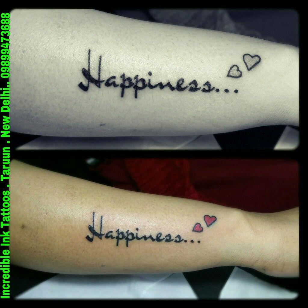 Happiness Quote Tattoo Tattoo Quotes Ink Tattoo Tattoos