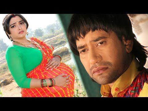 Kabahu Na Jaiha Ae Beti Full Video Song Aamrapali Dubey Dinesh Lal Yadav Nirahua Latest Bhojpuri Movies Trailers Audio Vi Bhojpuri Heroines Sadde