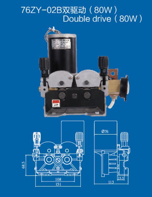 76ZY-02B Mig Wire Feeder Motor Feeding Machine DC24 1.0-1.2mm 2.0 ...