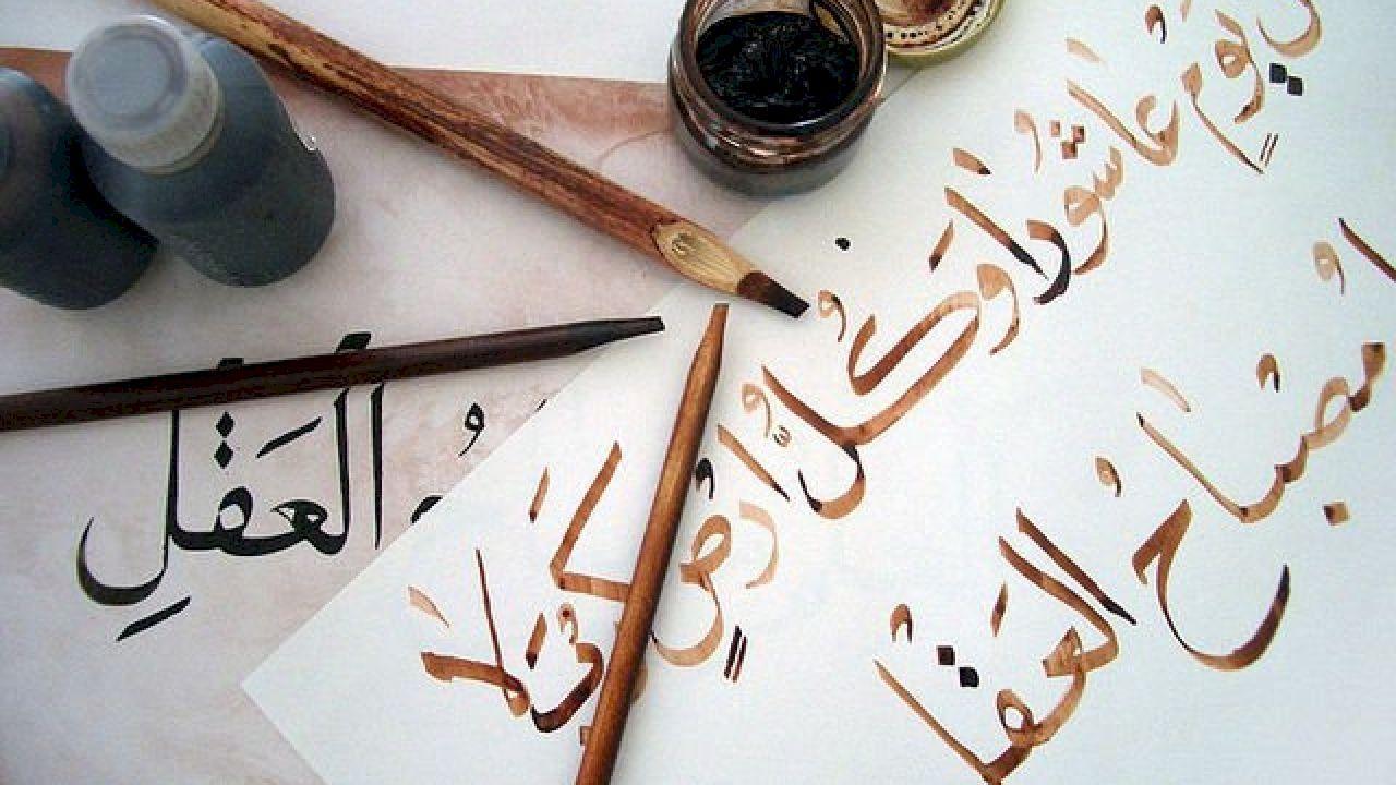 البحور الشعرية Calligraphy Background Islamic Calligraphy Calligraphy Wallpaper