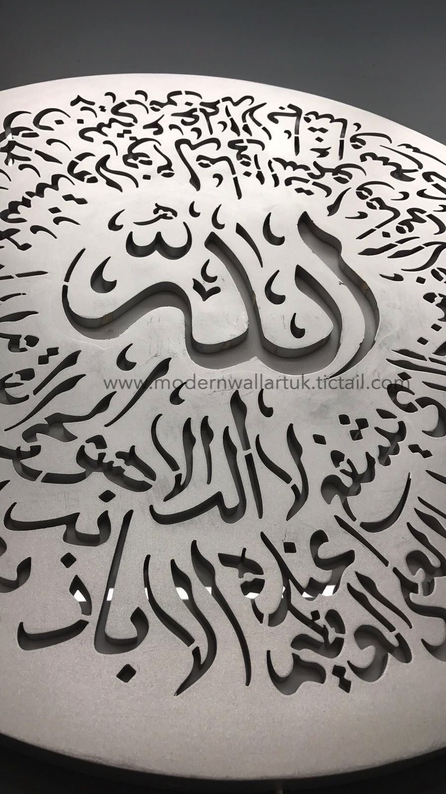 Led Ayatul Kursi Wall Art Designed In A Large Circular Wood That Beautifully Sits A Little Elevated From The Wall The Intricat Art Wall Art Uk Modern Wall Art