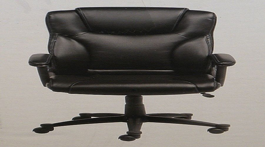 Awesome Broyhill Bonded Leather Executive Chair Model 41119 Http Ehelpshome