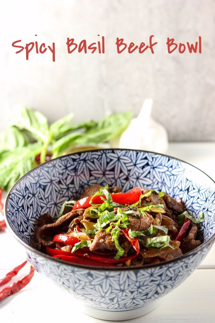 Spicy basil beef bowls recipe bowls asian and board dishes forumfinder Gallery