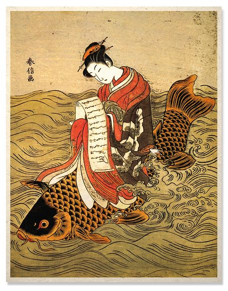 Asian art kinko riding a koi fish koi vintage art and for Koi fish japanese art