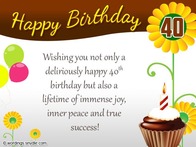 Th birthday wishes messages and card wordings