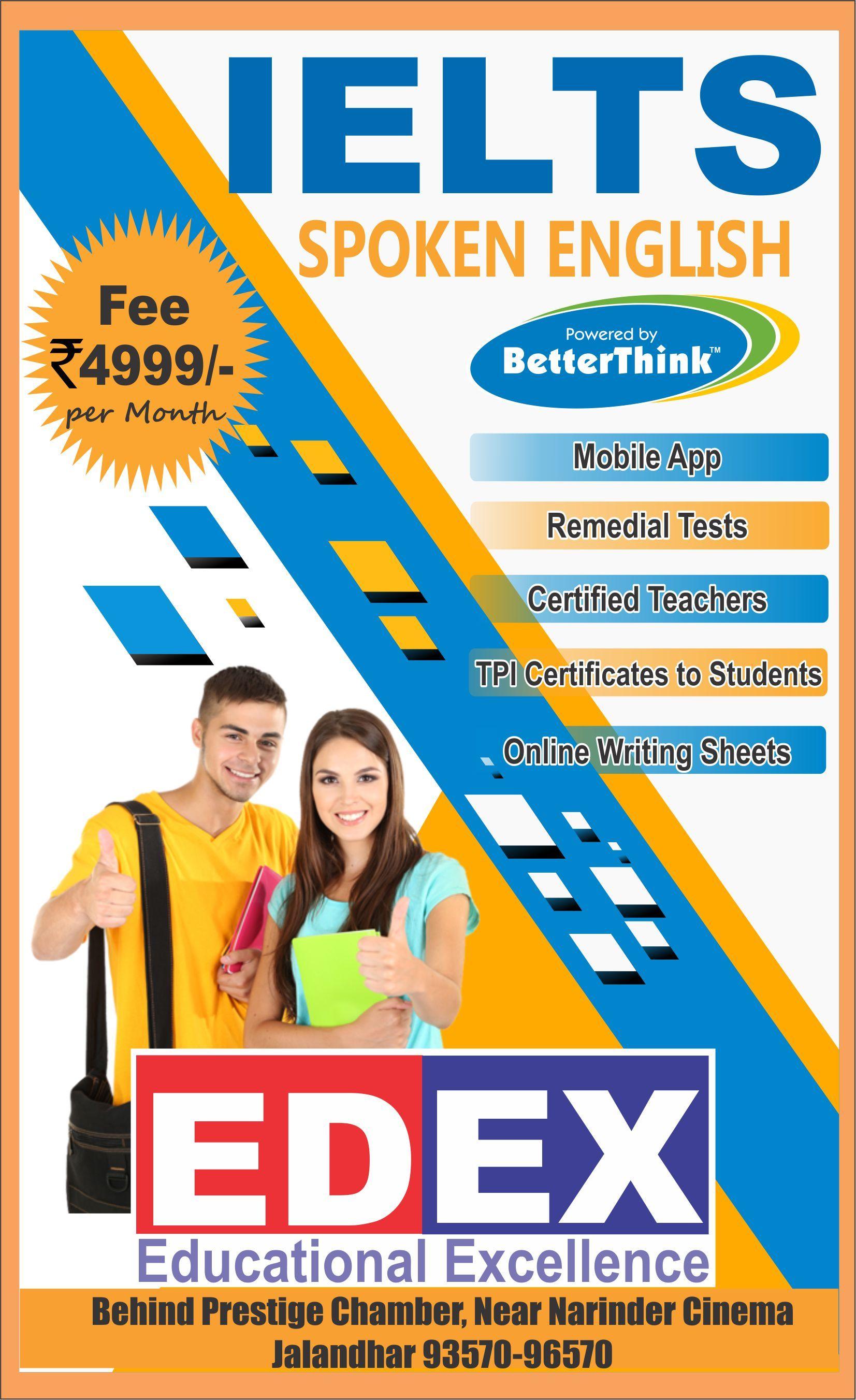 Poster design for coaching institute - Best Bank Po Ibps Ssc Ielts Pte Spoken English Coaching Institute Jalandhar