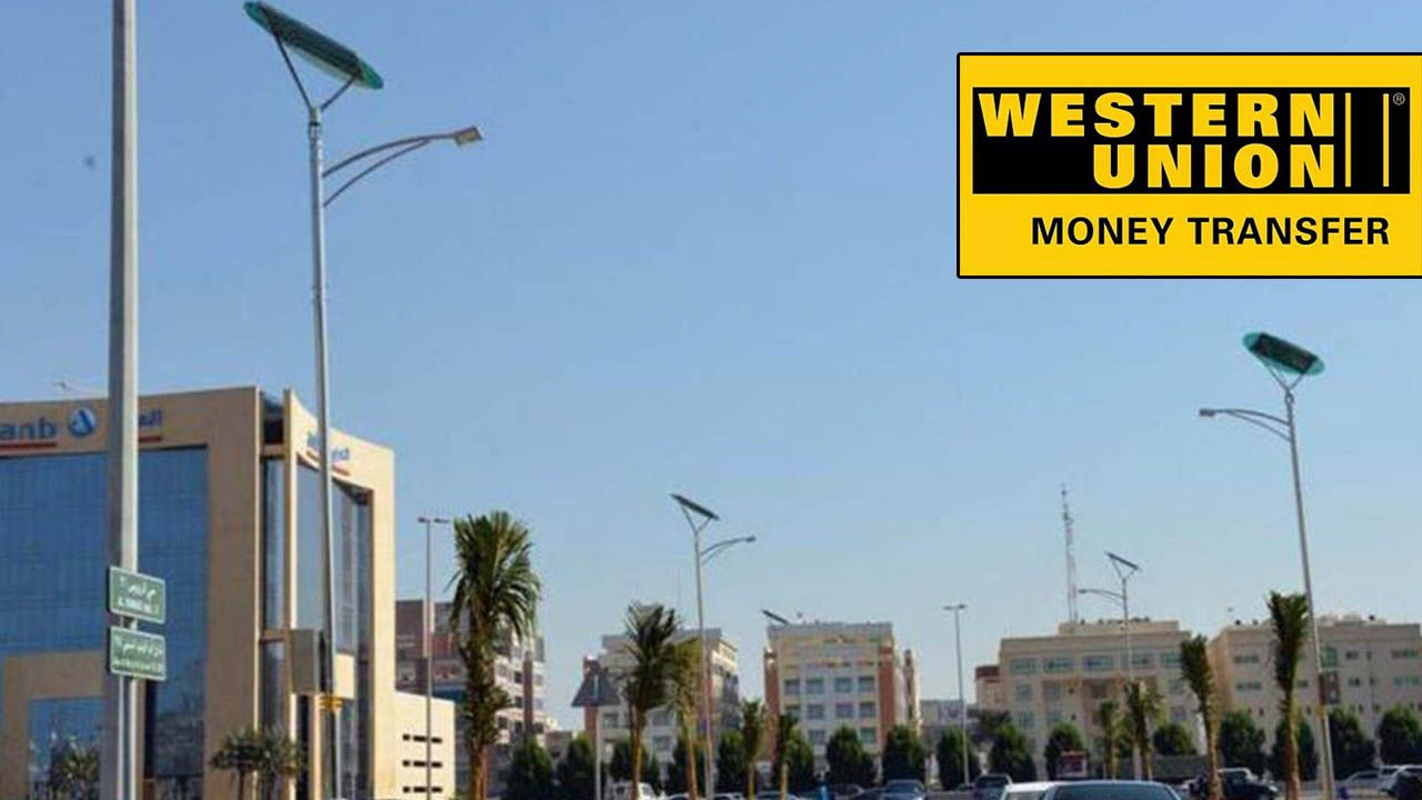 ويسترن يونيون العلا السعودية العناوين ارقام الهاتف اوقات الدوام Western Union Money Transfer Money Transfer Western Union
