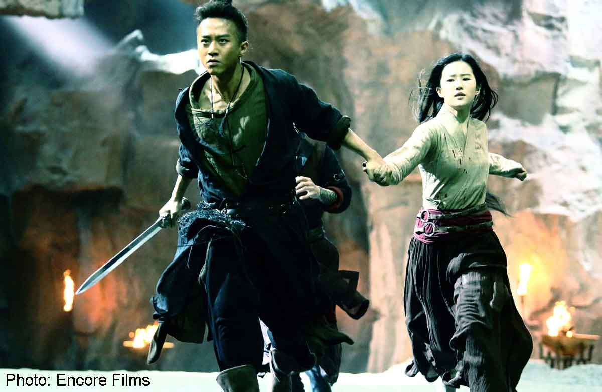 The Four II - Deng Chao, Liu Yifei | Chinese, japanese and ...