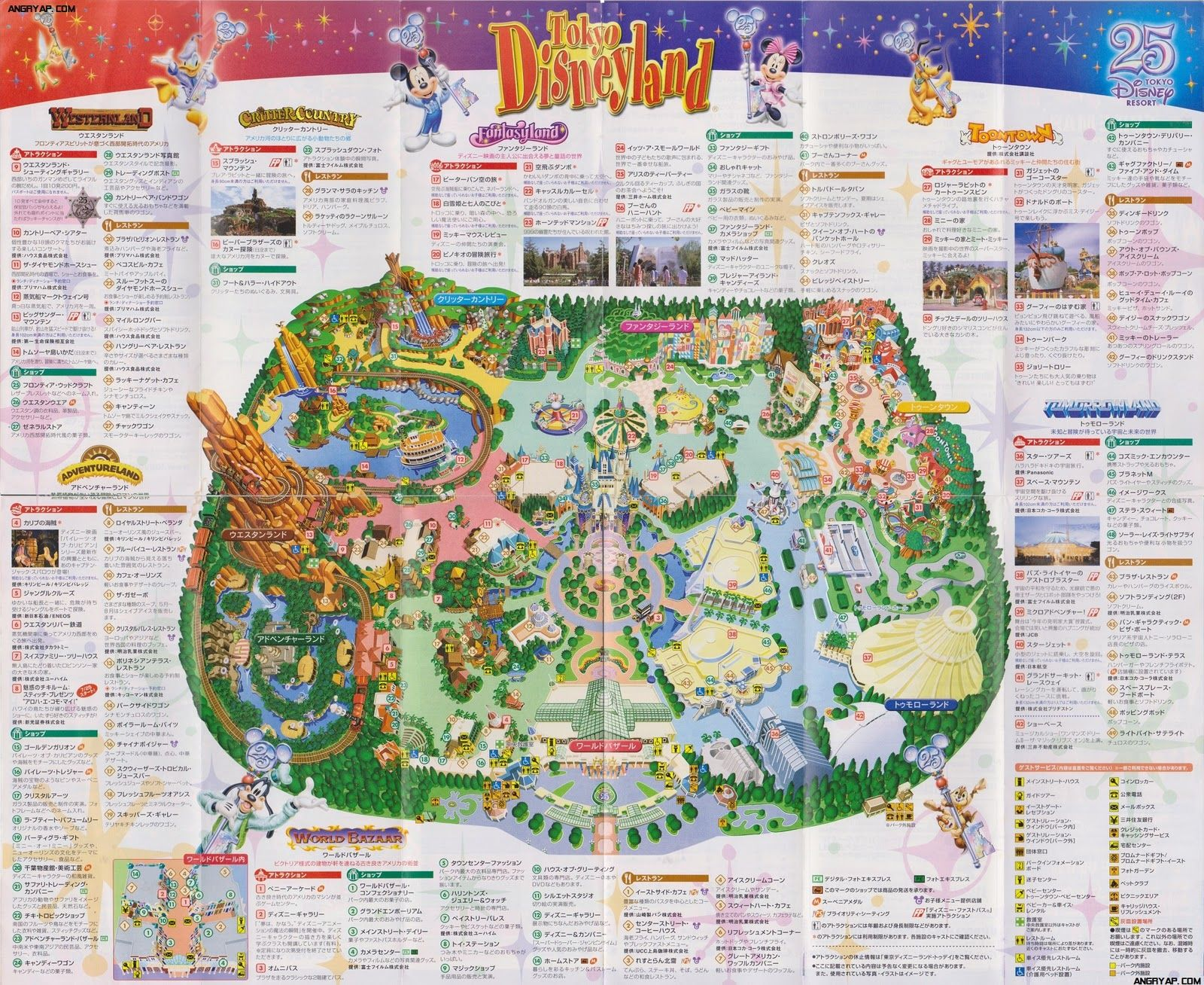 Angry ap disneyland and walt disney world nostalgia tokyo angry ap disneyland and walt disney world nostalgia tokyo disneyland guide map from 2008 publicscrutiny Images