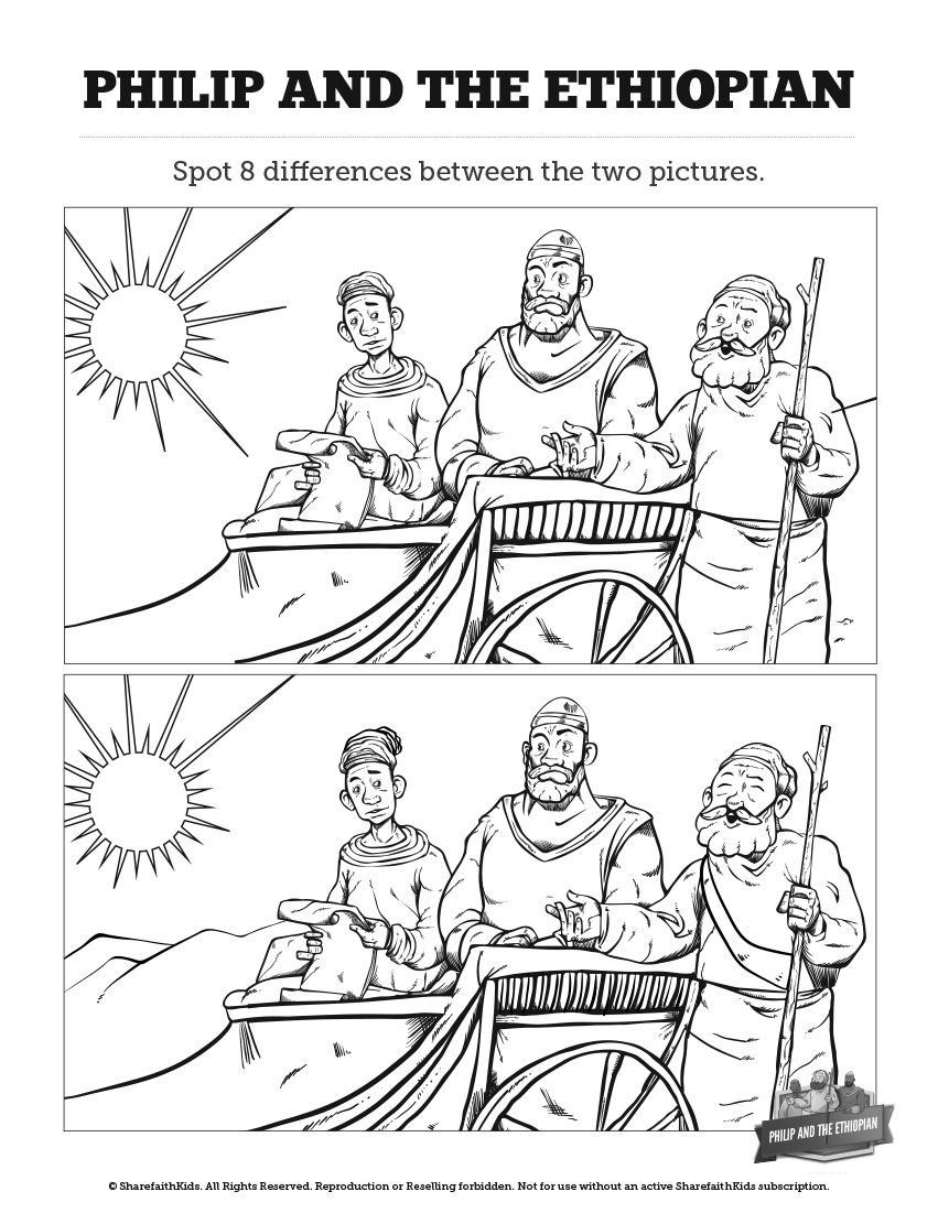 Acts 8 philip and the ethiopian kids spot the difference for Ethiopian eunuch coloring page