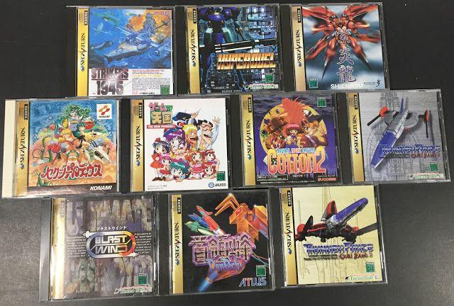 Retro Gamer Randomness: Sega Saturn Shoot'em Ups part 2