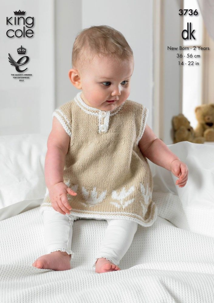 Dress and Short Cardigan in King Cole Comfort Baby DK - 3736 ...
