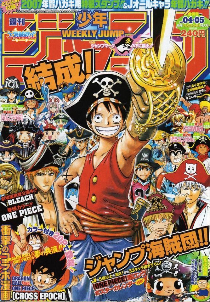 Weekly Shonen Jump 1912 No. 45, 2007 (Issue) Mangas
