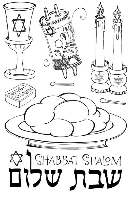 Zenspirations Gallery Judaic Journey Coloring Pages Shabbat