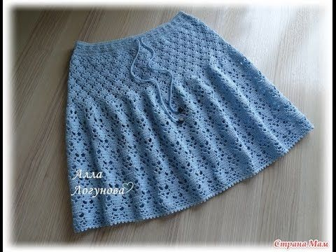 Красивая юбка крючком. Мастер-класс. Beautiful crochet skirt. Tutorial - YouTube