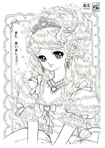 Japanese Shoujo Coloring Book 1 Princess Coloring Pages Princess Coloring Cartoon Coloring Pages