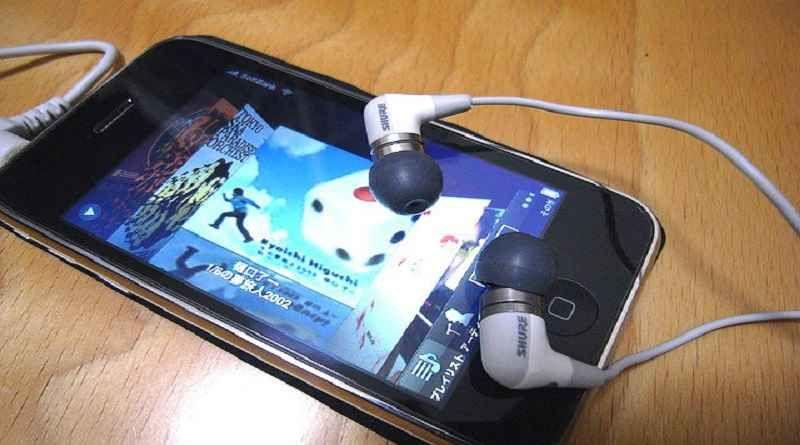 Apple Iphone 7 Won T Have A Standard Headphone Jack Iphone Iphone 7 Headphone