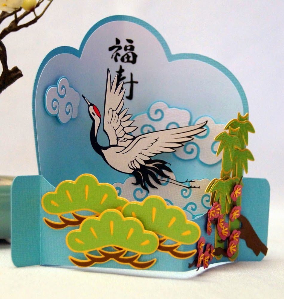 Japanese Milestone Birthday Card Pop up box cards, Card