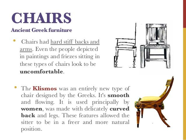 Ancient Greece Interior Design Furniture 20 638 Jpg 638 479 Ancient Greek Architecture Interior Design History Interior Design Furniture