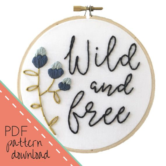 Wild and free embroidery pattern instant download pdf printable wild and free embroidery pattern instant download pdf dt1010fo