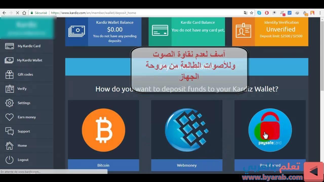 Pin By تعلم بالعربي Learning By Arabic On التجارة والتسوق