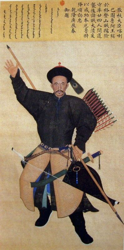 Ayusi, Officer of the Qing Army by Giuseppe Castiglione
