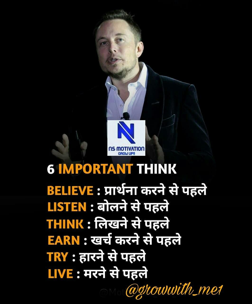 8 Funny Positive Attitude Quotes In Hindi Post Quotes About Attitude True Feelings Quotes Reality Quotes Positive Attitude Quotes Funny Quotes In Hindi Best Friend Quotes Funny Funny True Quotes Sarcastic Quotes Shayari Funny zoom karo Zoom Arey karp Toh sahi.