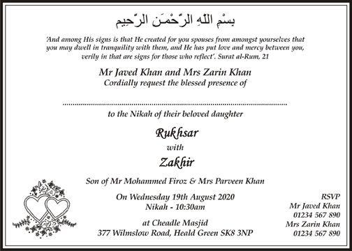 Muslim Wedding Invitation Card Wordings Muslim Wedding Invitations Wedding Card Wordings Wedding Invitation Wording